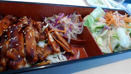 chicken_teriyaki1